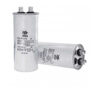 Конденсатор CBB-65 80 мкФ mF 450 VAC (±5%) JYUL (60х130 mm) алюмінієвий корпус