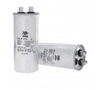Конденсатор CBB-65 80 мкФ mF 450 VAC (±5%) JYUL (60х130 mm) алюминиевый корпус