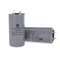 Конденсатор пусковой CD-60 75 мкФ mF 300в JYUL