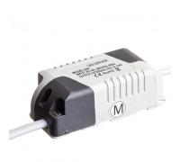 Світлодіодний LED драйвер для світильника Glass Rim 6 Вт
