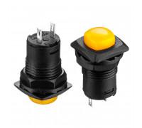 Кнопка нажимная желтая 12.7мм 1.5А 250В с фиксацией ON-OFF DS-226 SPST 2pin Daier