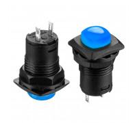Кнопка нажимная синяя 12.7мм 1.5А 250В с фиксацией ON-OFF DS-226 SPST 2pin Daier