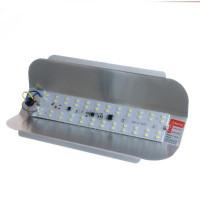 Лед прожектор уличный 50Вт 6500К IP54 SLIM LINE