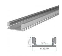 Алюмінієвий LED профіль накладний 1 м ПФ-15 напівматовий розсіювач (комплект)