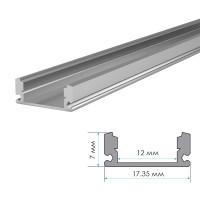Алюминиевый профиль накладной 1 м ПФ-15 полуматовый рассеиватель (комплект)