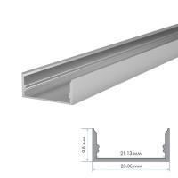 Алюминиевый профиль накладной полуматовый рассеиватель (комплект) 2м ПФ-25