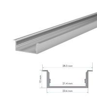 Алюминиевый профиль врезной полуматовый рассеиватель (комплект) 2м ПФ-26