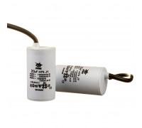 Конденсатор CBB-60 20 мкФ mF 450 VAC (±5%) JYUL (35х70 mm) Small (маленький) кабель