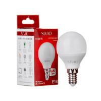 Светодиодная лампа G45 SIVIO нейтральная белая 8W E14 4100K