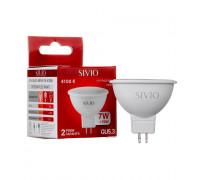 LED лампа GU5.3 MR16 7W нейтральна біла 4100К SIVIO