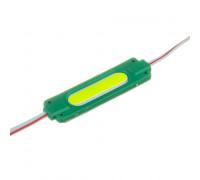 Светодиодный модуль 24 V зеленый COB 1led 2W IP65