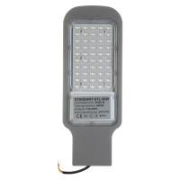 Консольный Led прожектор AVT-STL 50Вт 6000К IP65