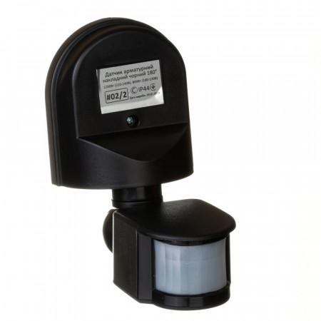 Датчик движения арматурный накладной черный 180° макс.1200Вт