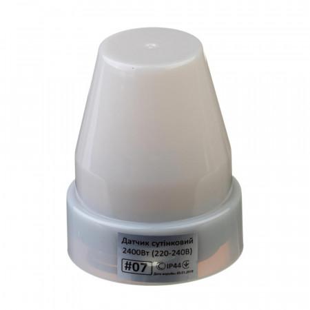 Фотореле, датчик освещенности (день-ночь) накладной 2400 Вт